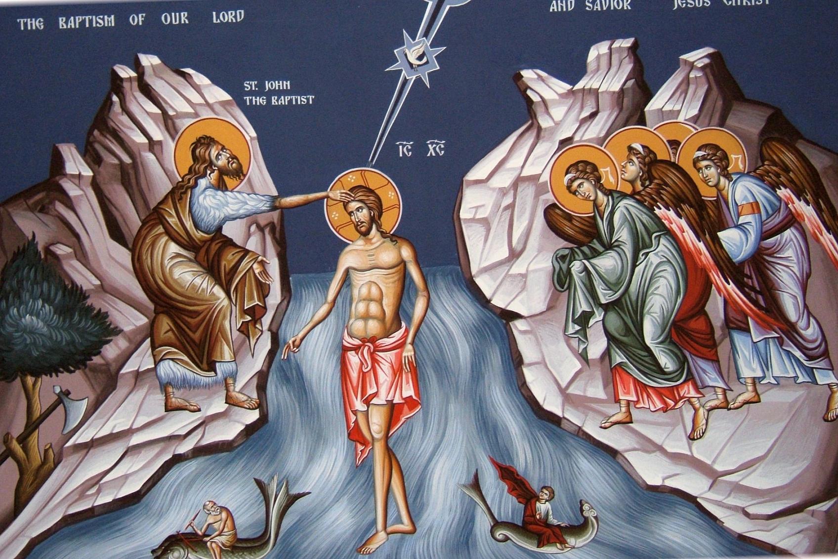El bautismo de Jesús en la Biblia